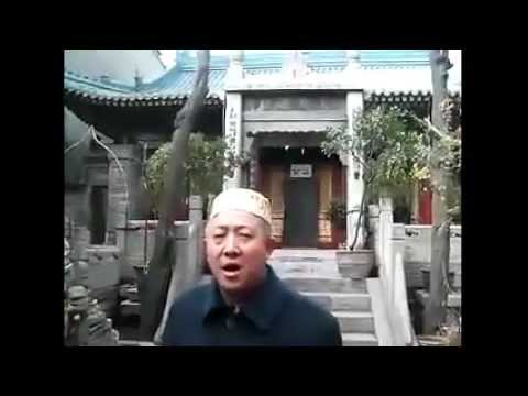 Video قرائت زیبای مسلمان چینی - chinese quran recitation download in MP3, 3GP, MP4, WEBM, AVI, FLV January 2017