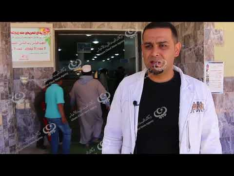افتتاح المجمع الطبي بمستشفى عمر المختار بمدينة البيضاء