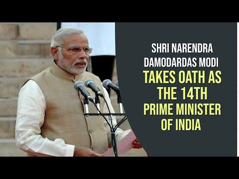Narendra Modi takes oath as the Prime Minister of India   PMO