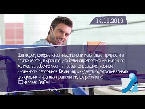 Новостная лента Телеканала Интекс 14.10.19.