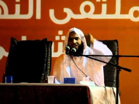 الوراعين و البزرنجيه . الشيخ أبو عبدالعزيز الوسيدي