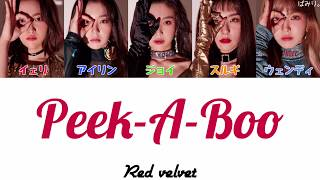 Video Peek-A-Boo(피카부)-Red velvet【日本語字幕/かなるび/歌詞】 MP3, 3GP, MP4, WEBM, AVI, FLV Maret 2019