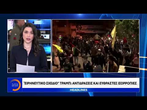 Video - Ερντογάν εναντίον Πούτιν για τη Συρία - Η απάντηση της ΜόσχαςΟ Ταγίπ Ερντογάν κατηγόρησε τη Ρωσία ότι δεν εκπληρώνει τις υποχρεώσεις της που απορρέουν από τις συμφωνίες για τη Συρία. Το ρωσικό υπουργείο Εξωτερικών απάντησε στον τούρκο πρόεδρο ότι η Μόσχα παραμένει προσηλωμένη στις δεσμεύσεις της.