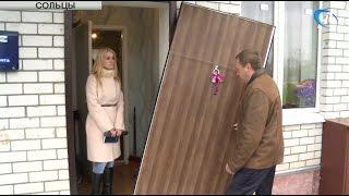 В Сольцах муниципальные власти пытаются решить проблему с домом, построенным для детей-сирот