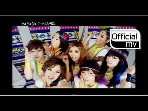 [MV] T-ARA(티아라) _ yayaya(야야야)