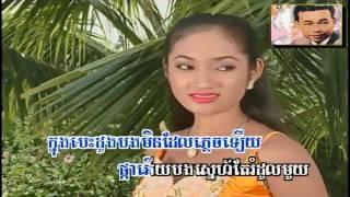 Video រំដួលមួយទង🌹🇰🇭 Rumduel Mouy Toung by Sinn Sisamouth MP3, 3GP, MP4, WEBM, AVI, FLV Desember 2017