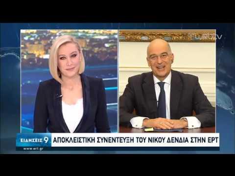 Ν. Δένδιας: Η Τουρκία λειτουργεί σε βάρος της σταθερότητας | 17/01/2020 | ΕΡΤ