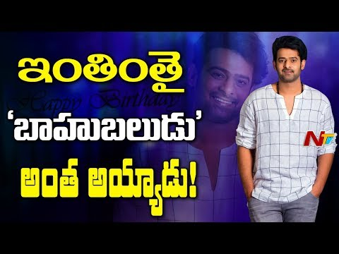 Rebel Star Prabhas Birthday Special Video || HBD Darling Prabhas