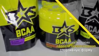 Аминокислоты Binasport BCAA