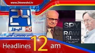 Video News Headlines | 12:00 AM | 26 May 2018 | 24 News HD MP3, 3GP, MP4, WEBM, AVI, FLV Mei 2018
