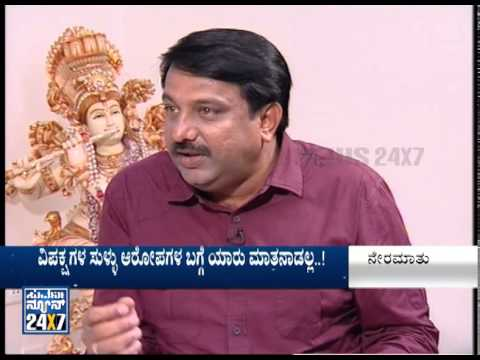 Nera Maathu with Siddaramaiah | Part2 27 August 2015 09 34 PM