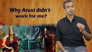 Video Why Aruvi movie didn't work for me? - Harshavardhan MP3, 3GP, MP4, WEBM, AVI, FLV April 2018