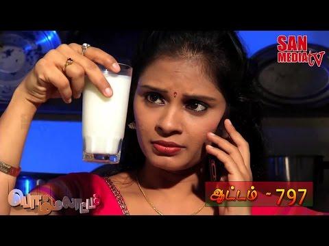 Bommalattam 13-08-2015   Sun Tv Serial