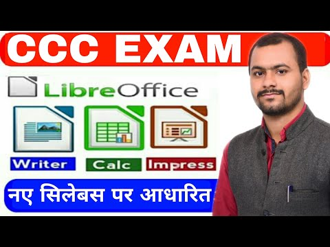 LIBRE OFFICE QUESTIONS |50 most important questions  for ccc exam|CCC Exam Preparation|CCC Live Test