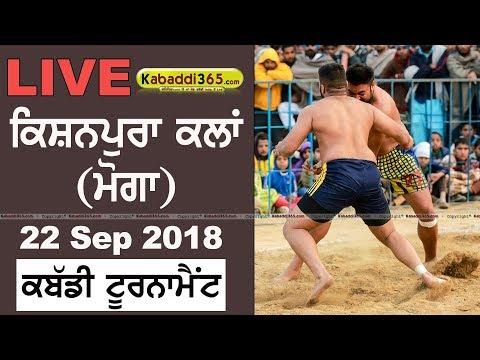 Kishanpura Kalan (Moga) Kabaddi Tournament  22 Sep 2018