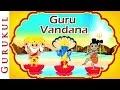 Guru Vandana - Gurur Brahma Gurur Vishnu Gurur Devo Maheshwara
