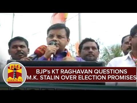 BJPs-K-T-Raghavan-Questions-M-K-Stalin-Over-Election-Promises-During-Election-Campaign