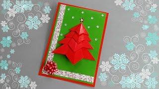 Обучающий мастер класс: Как сделать открытку на Новый год и Рождество.Идея для открытки на Новый год и Рождество. Новогодняя открытка своими руками. Идея для подарка на Новый год и Рождество.*****ПЛЕЙЛИСТ: ВСЕ ВИДЕО КАНАЛА - ИДЕЯ ДНЯ: https://www.youtube.com/playlist?list=PLc-U6T8lAie-pFb4uAc20JF-328VWSDqPПЛЕЙЛИСТ: ОТКРЫТКА СВОИМИ РУКАМИ - ИДЕЯ ДЛЯ ОТКРЫТКИ: https://www.youtube.com/playlist?list=PLc-U6T8lAie_iMR1Jd0vsuttWc-fTIftX