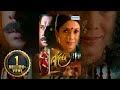 foto Tandala - The Mask (2008) - Asawari Joshi - Tushar Dalvi - Upendra Limaye, - Latest Marathi Movie