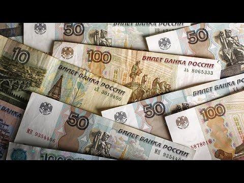 Ρωσία: μέτρα για τις τράπεζες, αλλά όχι για τους δανειολήπτες με δάνεια σε ξένο νόμισμα – economy