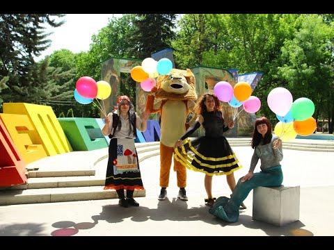 """""""Детский парк"""" поздравляет всех с Днём рождения нашего Симферополя!"""