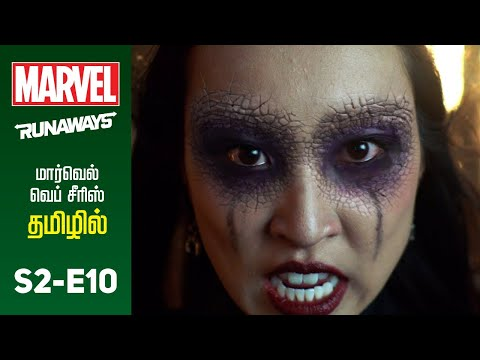 Marvel Runaways Tamil dubbed web series s2 e10