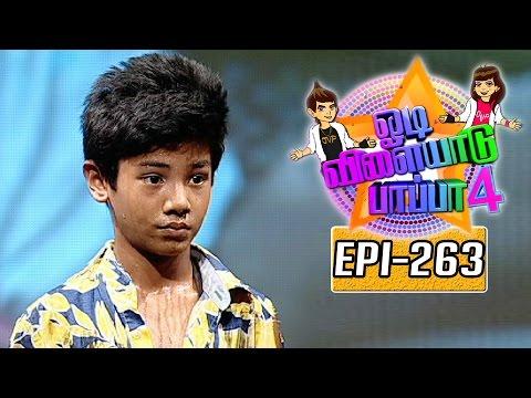 Odi-Vilayadu-Pappa--Season-4-Epi-263-Vamsi-Kiran-19-08-2016-Kalaignar-TV