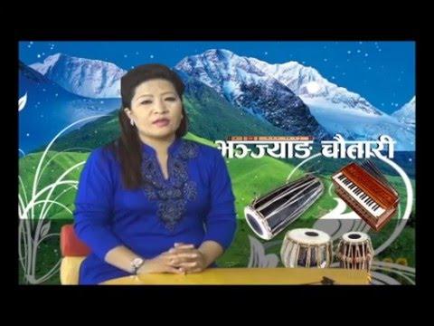 (Bhanjyang Chautari talk show with Nepali folk singer Nita Pun Magar - Duration: 28 minutes.)