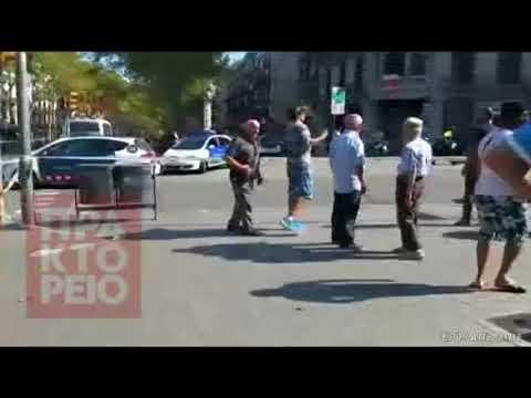 Τουλάχιστον 13 νεκροί και δεκάδες τραυματίες σε τρομοκρατική επίθεση στη Βαρκελώνη