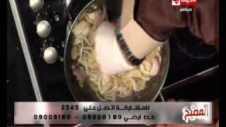طريقة عمل السي فود في برنامج المطبخ مع الشيف حسن حلقة 31 مايو