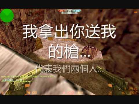 CSO失戀的悲慘真實故事!