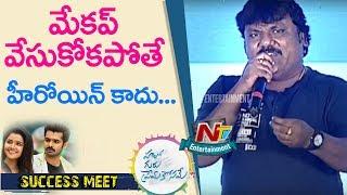 Video Director Trinadha Rao Speech At Hello Guru Prema Kosame Success Meet | Ram | Anupama | NTV ENT MP3, 3GP, MP4, WEBM, AVI, FLV Januari 2019