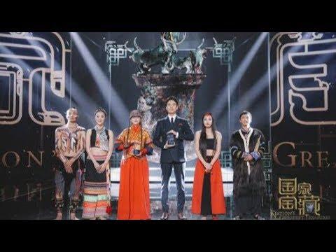 National Treasure Season 2: Episode 5| CCTV English