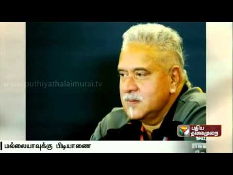 Non-Bailable-Warrant-issued-to-Vijay-Mallya-based-upon-the-request-of-the-ED