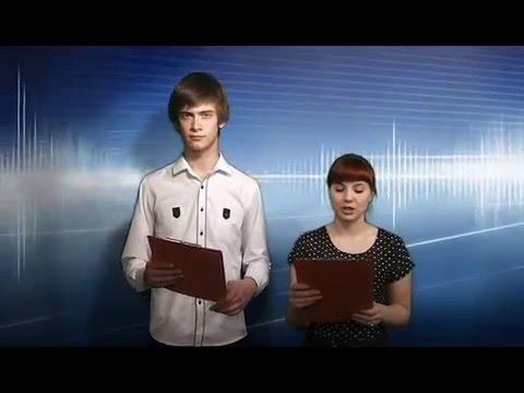 2 выпуск молодежной передачи В Объективе (видео)