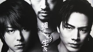 Nonton HiGH & LOW THE RED RAIN Film Subtitle Indonesia Streaming Movie Download