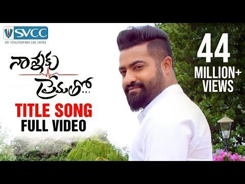 Nannaku Prematho Title song Video - Jr NTR, Rakul Preet