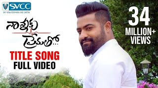 Nannaku Prematho Title song Video - Jr NTR, Rakul Preet