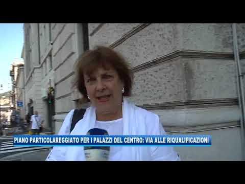 12/09/2020 - PIANO PARTICOLAREGGIATO PER IL CENTRO STORICO: VIA ALLE RIQUALIFICAZIONI
