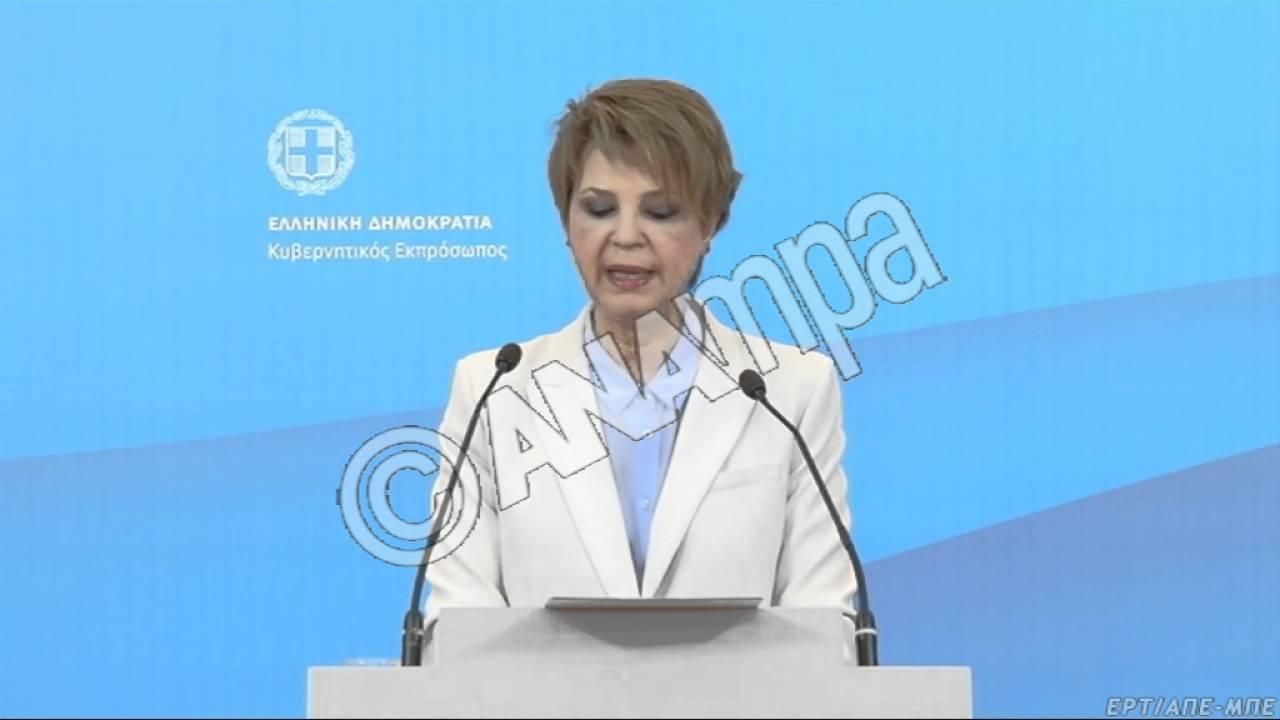 Ο. Γεροβασίλη: Είμαστε σίγουροι ότι τις επόμενες ημέρες θα συγκληθεί το Eurogroup