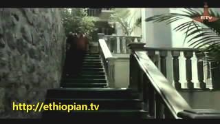Sew Le Sew  75 - Ethiopian Drama