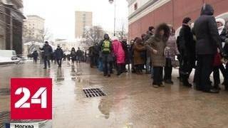 Новогодние каникулы москвичи проводят на катках и в музеях