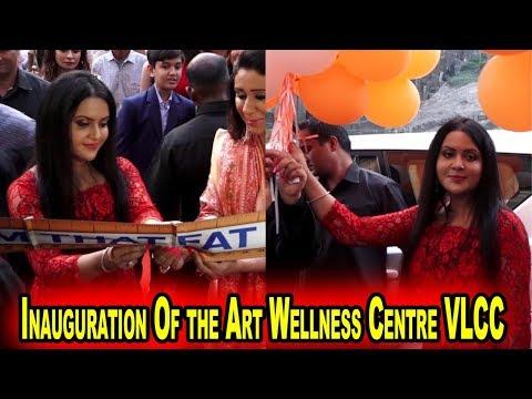 Amruta Fadnavis Arrived At the Art Wellness Centre VLCC