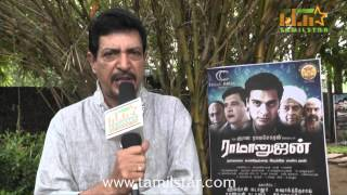 Nizhalgal Ravi Speaks at Ramanujan Press Meet