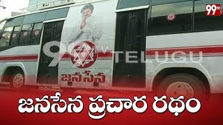 New Bus for Pawan Kalyan Janasena Porata Yatra