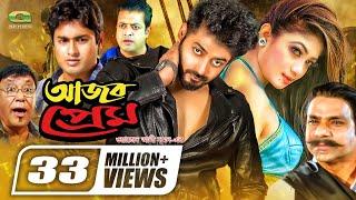 Nonton Ajob Prem   Hd1080p   Anchol   Bappi   Joy   Jebin   Bangla Hit Cinema Film Subtitle Indonesia Streaming Movie Download