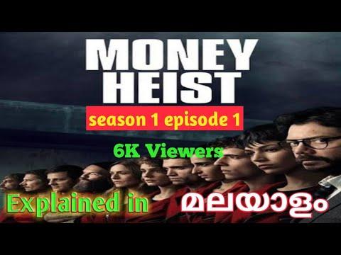 Money heist season-1 episode-1 explained in malayalam