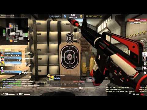 Counter - Strike : GO / Крайне Классный Соревновательный Бой