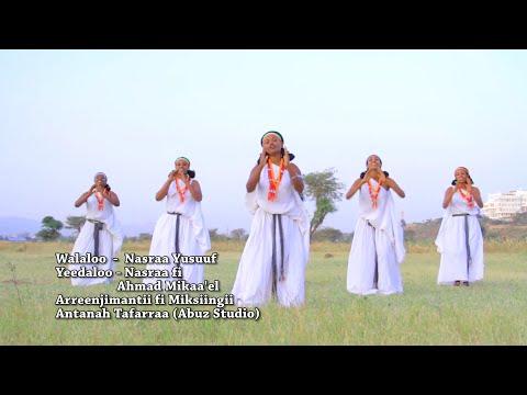 Nasra Yusuf ft Iskiyas Mezemir- Shaggooyyee **NEW** 2015 (Oromo Music)