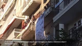 Sgomberi a Salonicco: La testimonianza di Lorenzo uno degli arrestati nello spazio Kinotia Hurriya